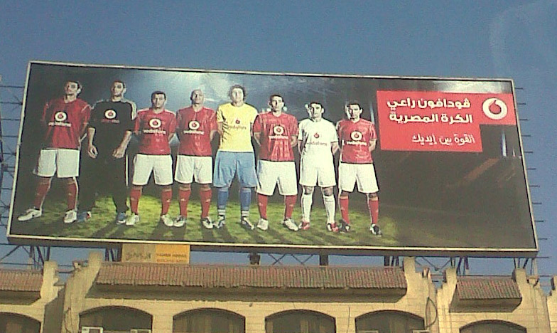 Branding in Football by Abdo Magdy